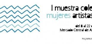 MAR = Mujeres Artistas Roteñas 2014