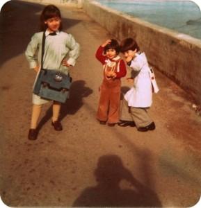 Los tres en la muralla. Febrero 1978