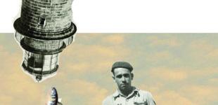 El legado de Fernando Rivera | El Muelle de Barbate